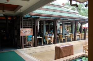 One of the restaurants in the resort.